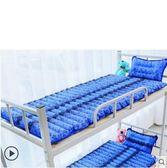 水床水席涼席冰墊宿舍單人水床墊雙人家用夏季降溫墊學生冰床墊igo 貝兒鞋櫃