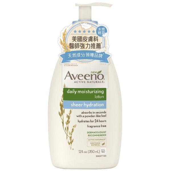 艾惟諾燕麥水感保濕乳350ml
