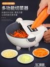 廚房多功能切菜神器家用土豆絲切絲器蘿卜刨絲器擦絲器刮絲切片器 3C優購