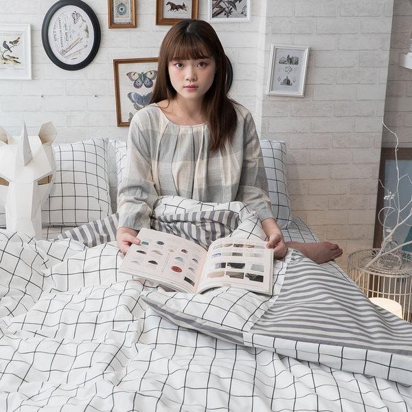 北歐風  D2雙人床包雙人被套四件組  多款可選 四季磨毛布 台灣製造 棉床本舖