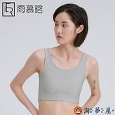 束胸運動冰絲拉鏈帥t束胸衣無繃帶短款內衣女【淘夢屋】