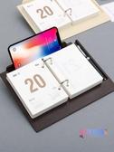桌曆 2020創意手撕桌面擺件臺歷 高檔商務鼠年企業辦公桌臺歷廣告臺【快速出貨】