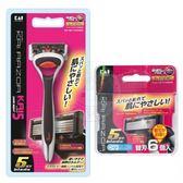 日本貝印 (KAI) K5舒適刮鬍刀(5刀刃)+5刀刃刮鬍刀刀片(6入) 2組入