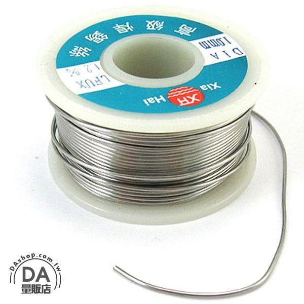 《DA量販店》銲錫 1.0 mm 環保無鉛 使用順暢(34-477)