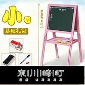 兒童畫板木畫架套裝雙面磁性小黑板支架式家用寶寶可升降寫字板 快速出貨