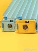 傻瓜相機復古膠捲非一次性135膠片相機多次性送男女朋友學生禮物傑克傑克館