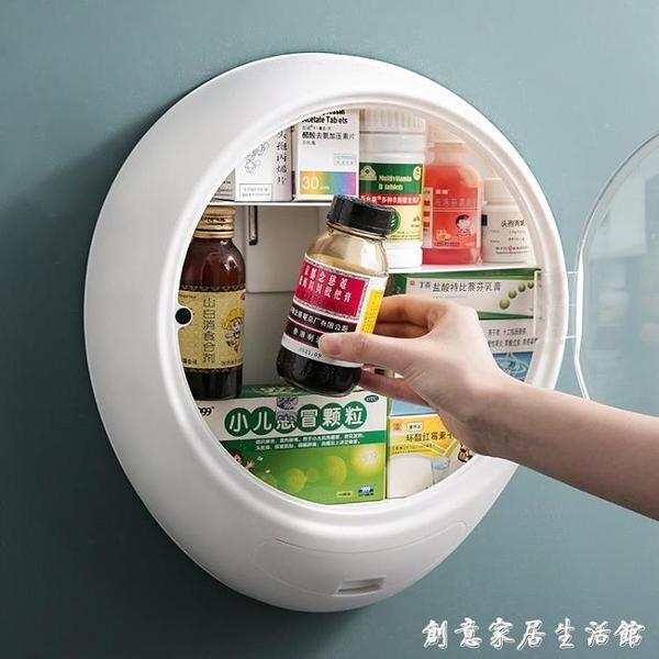 藥箱家庭裝應大容量藥品收納盒宿舍學生收納壁掛式小型醫藥箱家用 创意家居