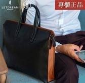 《澤米》立正牛皮公事包 IP電鍍五金真皮側背包手提包電腦包單肩包