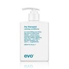 EVO 保濕護髮劑 300ml【橘子水美妝】