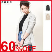 開襟外套 抗UV防曬外套 中長版罩衫 『Liniere』6月號刊載 日本品牌【coen】