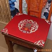 坐墊中式紅木沙發坐墊可拆洗餐椅坐墊【公主日記】