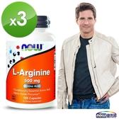 NOW健而婷 一氧化氮-精胺酸膠囊食品 (100顆/瓶)三瓶組