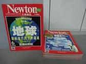 【書寶二手書T2/雜誌期刊_RFA】牛頓_181~189期間_共6本合售_地球