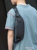 HK男士腰包潮流休閒單肩斜背包多功能小型輕便胸包運動跑步手機包