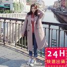 梨卡★現貨免運 - 韓國空運【韓國製】甜...