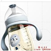 奶瓶PPSU大寶寶防脹氣新生嬰兒耐摔品牌1歲以上3鴨嘴吸管杯2【齊心88】