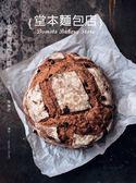 (二手書)堂本麵包店:小巷裡的味蕾奇蹟
