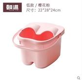 低款足浴桶帶蓋按摩泡腳桶足浴盆塑料洗腳桶  JN
