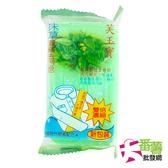 1入芙玉寶抹草去汙皂/洗衣皂 [A8-3] - 大番薯批發網
