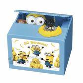 〔小禮堂〕小小兵 偷錢箱存錢筒《黃.抱熊》撲滿.儲金筒.精緻盒裝 4582319-37668