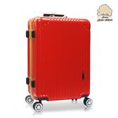 【Sylvain Lefebvre希梵】New繽紛馬卡龍系列鋁框旅行箱 行李箱-24吋(紅)