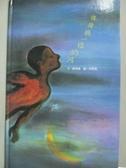 【書寶二手書T8/少年童書_YAX】像母親一樣的河_路寒袖