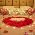 玫瑰花瓣520情人節浪漫求結婚錶白生日派對裝飾氣球婚房驚喜布置 【優樂美】