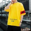 大碼韓版寬鬆半袖體恤潮流 夏季男士短袖t恤五分袖 LN2900【東京衣社】
