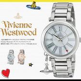 【人文行旅】Vivienne Westwood | VV006PSLSL 英國時尚精品腕表 32mm 土星 設計師款 女錶