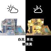 小房子模型diy小屋手工制作拼裝玩具禮物【步行者戶外生活館】