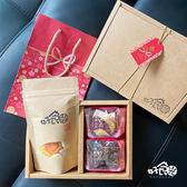 (禮盒組)好食光 7彩脆片禮盒