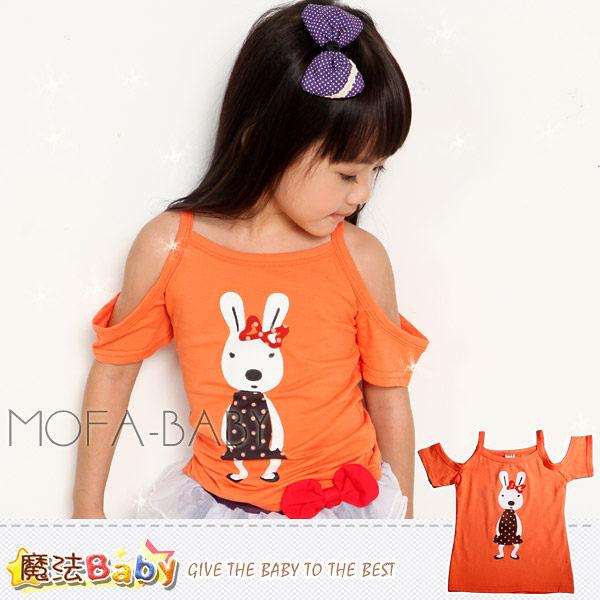 女童T恤 印兔子鏤空袖背心 女童裝 魔法Baby