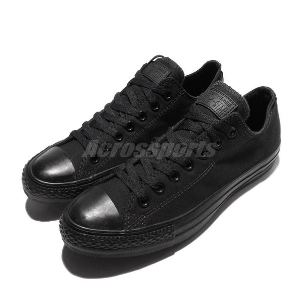 Converse Chuck Taylor All Star 全黑 低筒 基本款 情侶鞋推薦款式 男鞋 女鞋【ACS】 M5039C