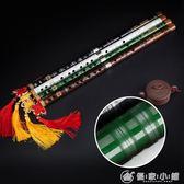 笛子初學成人零基礎專業苦竹橫笛單插白銅EFG調演奏型樂器c調竹笛YXS 優家小鋪