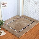 簡約北歐入戶地墊進門門墊客廳臥室地毯防滑門口墊子門廳腳墊定制 igo童趣潮品