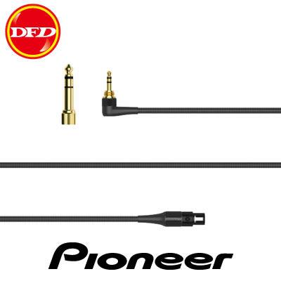 先鋒 Pioneer HC-CA0102 直線組 適用於 HDJ-2000MK2 耳機