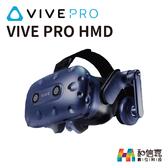【和信嘉】HTC VIVE PRO HMD 單頭盔 虛擬實境頭戴式顯示器 VR眼鏡 原廠公司貨 聯強代理