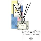 韓國 cocod or 經典幾何室內擴香瓶 200ml 擴香 香氛 香味 芳香劑 室內擴香