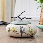 美式客廳家用創意煙灰缸帶蓋陶瓷煙缸個性潮流多功能臥室女新中式歐歐流行館