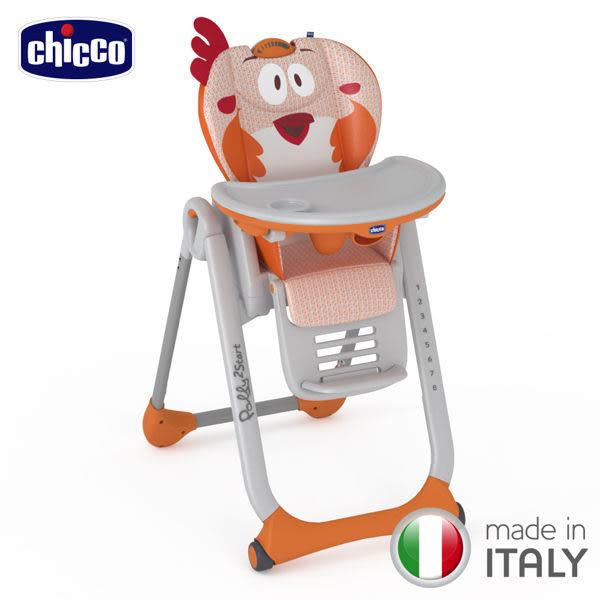 Chicco Polly 2 Start 多功能成長高腳餐椅-咕咕公雞[衛立兒生活館]