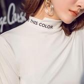 促銷款長袖半高領打底衫女免運秋裝新品字母白色緊身長袖t恤正韓加絨上衣冬