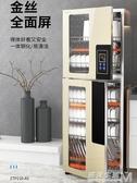 消毒櫃立式雙門不銹鋼碗櫃廚房商用高溫消毒碗櫃大容量220V 卡布奇諾