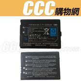 NEW 3DS 電池 內置電池  新小三 替換電池 NEW3DS主機 2000mah 維修 更換