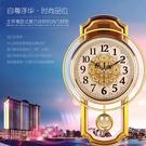 歐式復古搖擺掛鐘客廳簡約時尚掛錶臥室靜音石英鐘現代鐘錶CY『小淇嚴選』