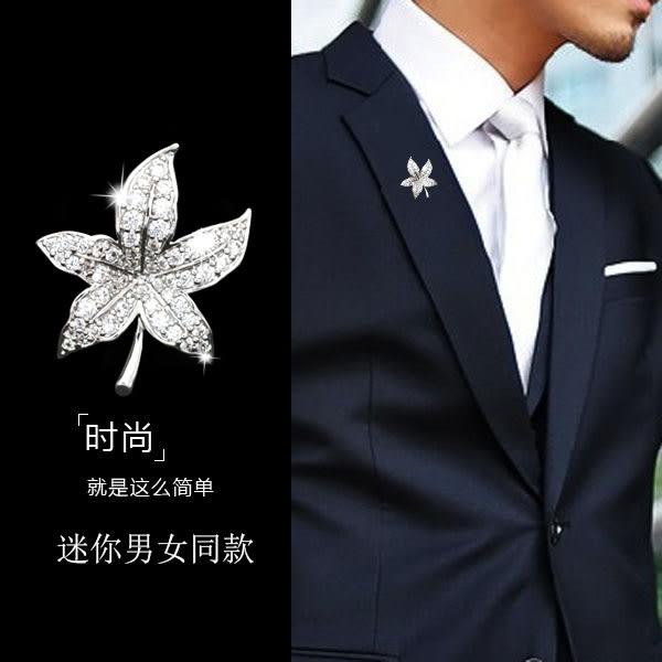 韓版小楓葉胸針領針男女士西服襯衫領扣水晶胸花高檔徽章勛章西裝夢想巴士