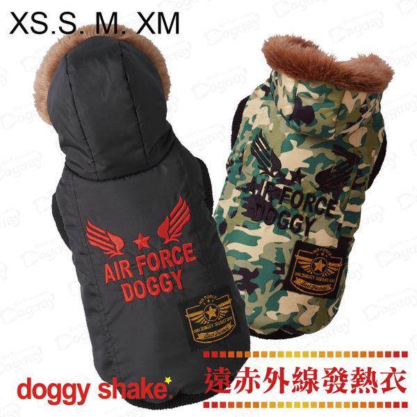 日本《Doggy Shake》美國空軍發熱外套 XS/S/M/XM 狗狗發熱衣 狗衣服 冬衣