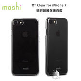 【A Shop】 Moshi XT Clear for iPhone 8/7- 透明超薄保護背殼