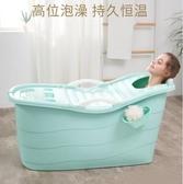 大人泡澡桶家用成人洗澡桶超大號兒童浴桶塑料沐浴桶加厚可坐浴缸YJ3762