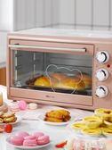 烤箱小熊電烤箱家用烘焙小型多功能全自動小蛋糕面包30升大容量MKS摩可美家