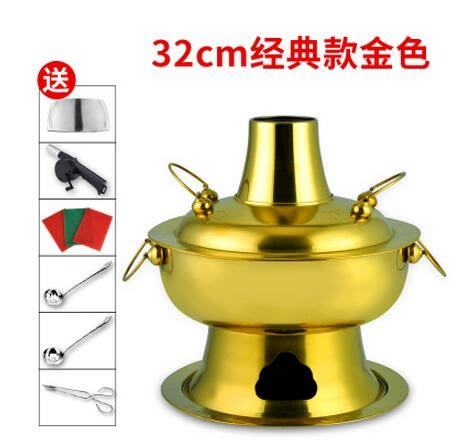 幸福居*加厚紫銅純鍋老式木炭火鍋爐不鏽鋼老北京涮羊肉銅火鍋專用碳銅鍋6(首圖款)